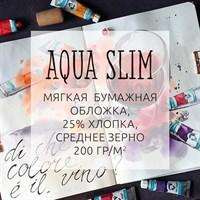 AquaSlim, скетчбуки для акварели (25% хлопка, мягкая обложка)/ sketchbooks for watercolor (25% cotton, soft cover)