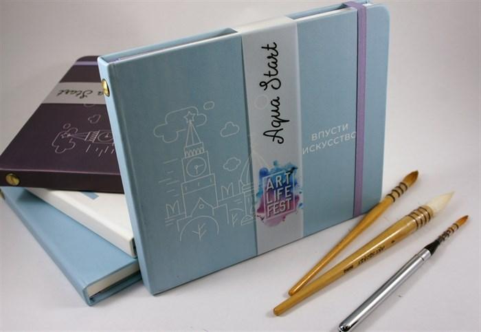 Aqua StArt A5,скетчбук для акварели с печатью на обложке, 25% хлопка/ Aqua StArt A5,sketchbooks for watercolor with print 25% cotton - фото 4943