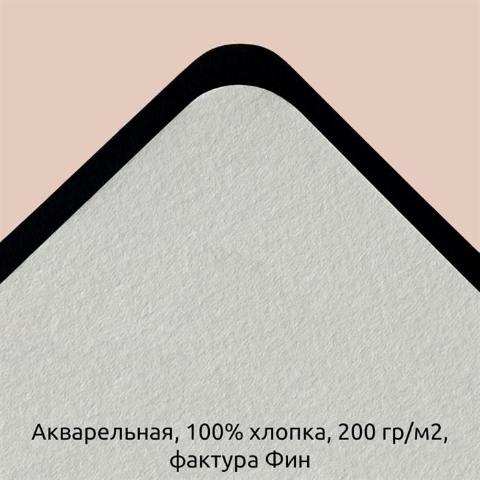 Блок Акварельный 100% хлопок 200гр. Фактура Фин / Paper for Diskbook Watercolor, 100% cotton, 200g, Fin - фото 5258