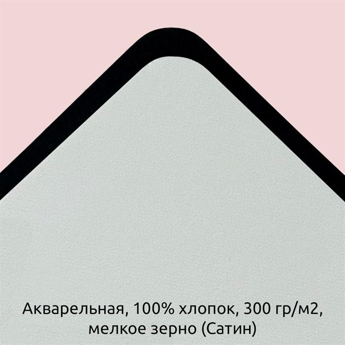 Блок Акварельный 100% хлопок 300гр. Мелкое зерно (Сатин) / Paper for Diskbook Watercolor, 100% cotton, 300g, Satin - фото 5260