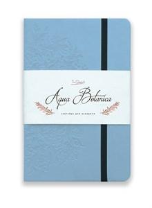 AquaBotanica A5, cкетчбук для акварели 100% хлопок/ AquaBotanica A5, sketchbook for watercolor 100% cotton