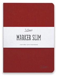 MarkerSlim A5,скетчбук для маркеров в мягкой обложке/ MarkerSlim A5 sketchbooks for markers in softcover. - фото 4788