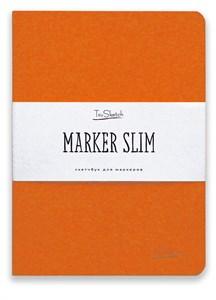 MarkerSlim A5,скетчбук для маркеров в мягкой обложке/ MarkerSlim A5 sketchbooks for markers in softcover. - фото 4791