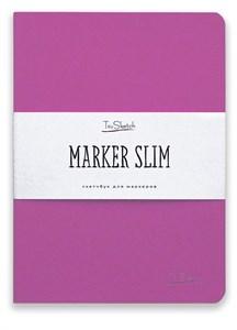 MarkerSlim A5,скетчбук для маркеров в мягкой обложке/ MarkerSlim A5 sketchbooks for markers in softcover.