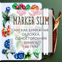 MarkerSlim, скетчбуки для маркеров в мягкой обложке/  (soft cover)