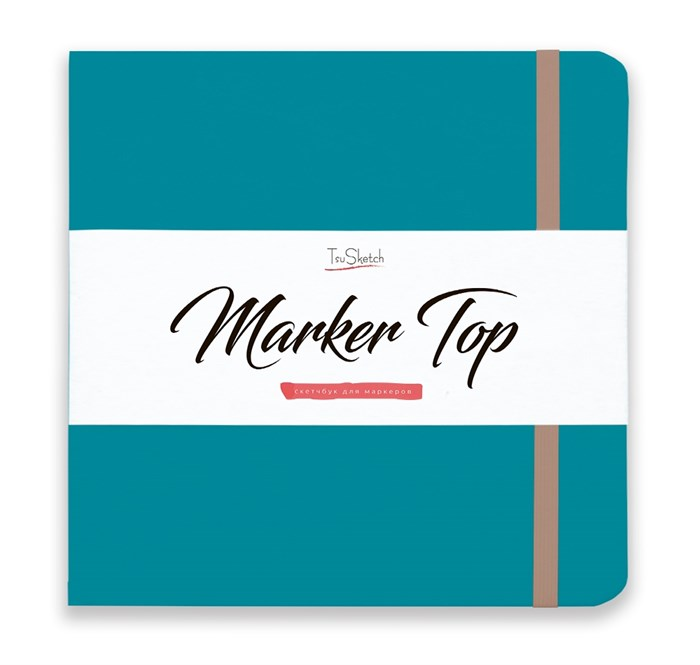 MarkerTop 20х20,  скетчбук для маркеров  (не пропитывается маркерами насквозь)/ MarkerTop 20х20 sketchbook for markers (not soaked through with markers) - фото 4885