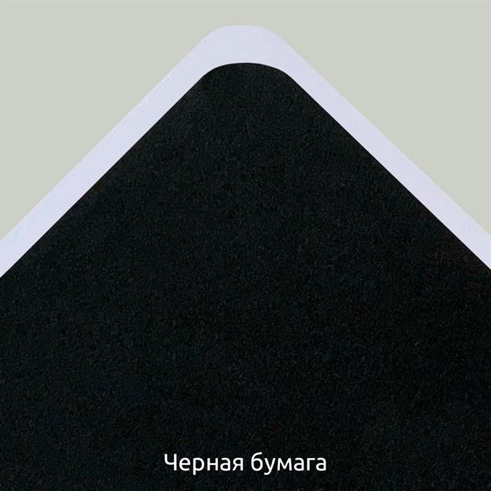 Блок для DiskBook из черной бумаги / Black paper for DiskBook - фото 5256