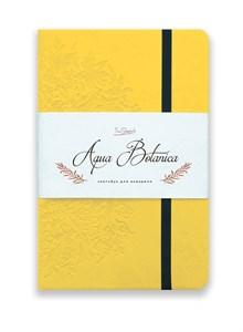 AquaBotanica A5, cкетчбук для акварели 100% хлопок/ AquaBotanica A5, sketchbook for watercolor 100% cotton - фото 4746