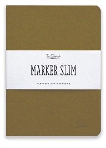 MarkerSlim A5,скетчбук для маркеров в мягкой обложке/ MarkerSlim A5 sketchbooks for markers in softcover. - фото 4787