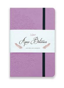 AquaBotanica A5, cкетчбук для акварели 100% хлопок/ AquaBotanica A5, sketchbook for watercolor 100% cotton - фото 5076