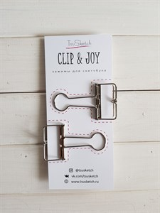 Clip & Joy зажимы для скетчбука / Clip & Joy sketchbook clips - фото 5174