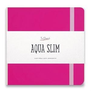 AquaSlim 17x17 , скетчбук для акварели, мягкая обложка, 25% хлопка/ AquaSlim 17x17, sketchbook  for watercolor, soft cover, 25% cotton
