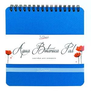 AquaBotanica Pad 14х14, скетчбук для акварели, 100% хлопок, фактура САТИН / AquaBotanica Pad 14х14, sketchbook for watercolor, 100% cotton, grain SATIN