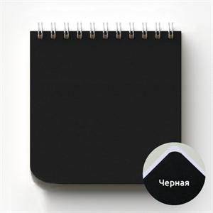 Скетчбук BlackPad на пружине с черной бумагой 15x15