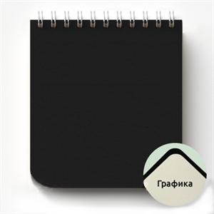 Скетчбук GraphicPad на пружине для Графики разных форматов